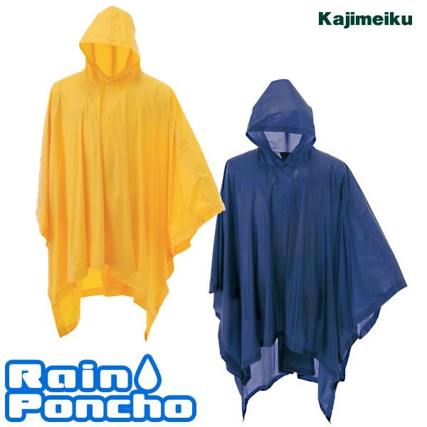 KAJIMEIKU(カジメイク) レインポンチョ【1240】合羽 PVC 夏フェス アウトドア レインコート