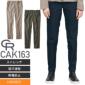 カーシーカシマ CAK163 パンツ(UNISEX)┃CAREAN(キャリーン)KARSEE