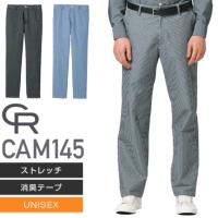 カーシーカシマ CAM145 パンツ(UNISEX)┃CAREAN(キャリーン)KARSEE