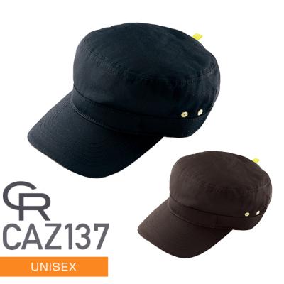 カーシーカシマ CAZ137 キャップ(UNISEX)┃CAREAN(キャリーン)KARSEE