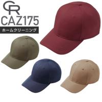 カーシーカシマ CAZ175 キャップ┃CAREAN(キャリーン)KARSEE