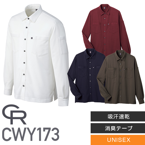 カーシーカシマ CWY173 長袖ニットシャツ(UNISEX)┃CAREAN(キャリーン)KARSEE