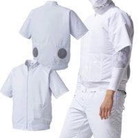 【服とデバイスセット】アタックベース 005 空調風神服 半袖白衣ブルゾン