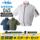 【服とデバイスセット】アタックベース 空調風神服 045 半袖ブルゾン(P100%)[20SS]+リチウムイオンバッテリセット+ファンセット(デバイスはセレクタで選択下さい)│The tough(ザタフ)