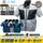 【服とデバイスセット】コーコス信岡 G-5510 空調風神服 エアーマッスルバックチタンHYBRID半袖ジャケット(P100%)[20SS]+リチウムイオンバッテリセット+ファンセット(デバイスはセレクタで選択下さい)│GLADIATOR ARMOR FOR WORK(グラディエーター・アーマー・フォーワーク)
