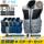 【服とデバイスセット】コーコス信岡 G-5519 空調風神服 エアーマッスルバックチタンHYBRIDベスト(P100%)[20SS]+リチウムイオンバッテリセット+ファンセット(デバイスはセレクタで選択下さい)│GLADIATOR ARMOR FOR WORK(グラディエーター・アーマー・フォーワーク)