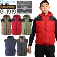 【服のみ単品】コーコス G-1919 空調風神服 ボルトクールベスト(ポリエステル100%)