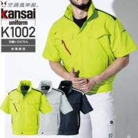 【服のみ単品】大川被服 K1002 空調風神服 半袖ブルゾン(T/C)