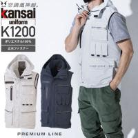 【服のみ単品】大川被服 K1200 空調風神服 フード付きベスト(ポリエステル100%)