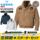 【服とデバイスセット】サンエス 空調風神服 KU91400G フルハーネス用長袖ブルゾン(綿100%)[20SS]+リチウムイオンバッテリセット+ファンセット(デバイスはセレクタで選択下さい)│SUN-S
