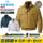 【服とデバイスセット】サンエス 空調風神服 KU91400V ファンネット付き長袖ブルゾン(綿100%)[20SS]+リチウムイオンバッテリセット+ファンセット(デバイスはセレクタで選択下さい)│SUN-S