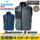 【服とデバイスセット】サンエス 空調風神服 KU95990G フルハーネス用ベスト(P100%)[20SS]+リチウムイオンバッテリセット+ファンセット(デバイスはセレクタで選択下さい)│SUN-S