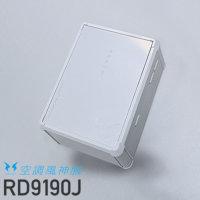 サンエス RD9190J 空調風神服 リチウムイオンバッテリーセット│SUN-S