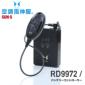 サンエス 空調風神服 RD9972 コントローラー[19SS]│SUN-S