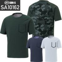 サンエス SA10162 半袖クーリングTシャツ