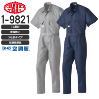 【服のみ】山田辰 1-9821 空調つなぎ服™ [20SS]│ Auto-Bi Working Wear