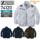 【服のみ】Z-DRAGON 74120 空調服™ 6097 長袖ブルゾン・フルハーネス対応(T/C)[19SS]│自重堂(ジードラゴン)