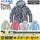 【セット】自重堂 74170 空調服™ 長袖ブルゾン(フード付)[20SS]+パワースタートキット(2020年型ファン+ケーブル+バッテリー)│Z-DRAGON(ジードラゴン)