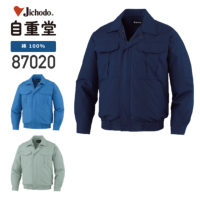 自重堂 87020 空調服長袖ブルゾン(綿100%)[18SS]