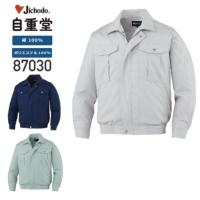 自重堂 87030 空調服長袖ブルゾン(T/C)[18SS]