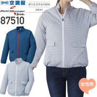 【服のみ単品】自重堂 87510 レディース空調服長袖ジャケット(ポリエステル100%)