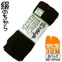 おたふく手袋 S-286 絹のちから タビ型靴下 25〜27cm ブラック《3足組》×5パック