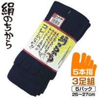 おたふく手袋 S-291 絹のちから 5本指靴下 25〜27cm ネイビー《3足組》×5パック