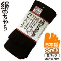 おたふく手袋 S-292 絹のちから 5本指靴下 25〜27cm ブラック《3足組》×5パック