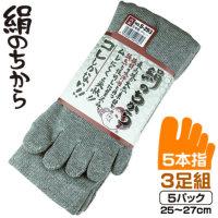 おたふく手袋 S-293 絹のちから 5本指靴下 25〜27cm グレー《3足組》×5パック