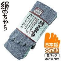 おたふく手袋 S-294 絹のちから 5本指靴下 25〜27cm モク柄《3足組》×5パック