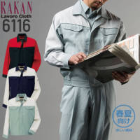 RAKAN 6116 長袖ブルゾン(ツートン)│日新被服 ラカン Lavoro Tro