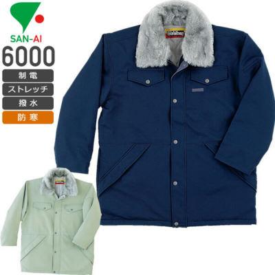三愛 6000 カストロコート(ストレッチ)│HEAVY WINTER(SAN-AI)