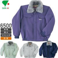 三愛 6500 パイロットジャンパー(ストレッチ)│HEAVY WINTER(SAN-AI)