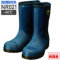 《送料無料》シバタ工業 NR021 冷凍庫用長 -40℃ (ネイビー)