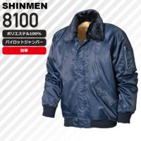 シンメン 8100 パイロットジャンパー│SHINMEN