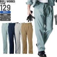 BULL WORKS 129 スラックス(ワンタック)│桑和 そうわ ブルワークス[17SS]