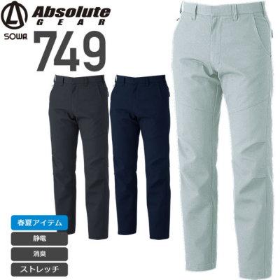 桑和 749 ノータックスラックス│SOWA /AbsoluteGEAR[16SS]