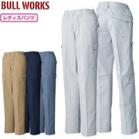 SOWA(桑和)BULL WORKS(ブルワークス) T/Cソフトツイル 制電素材ノータック脇ゴム入りレディースカーゴパンツ【1330】<レディス>