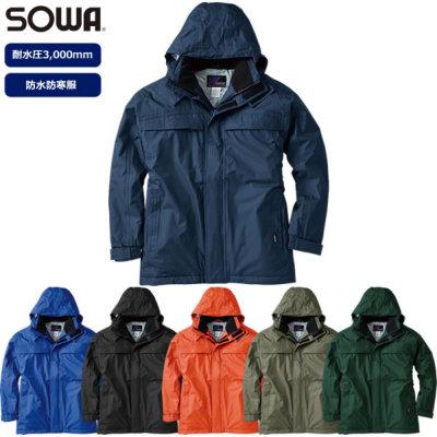 SOWA(桑和)【2806】アルミメッシュキルト採用 防水防寒 コート
