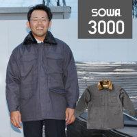 SOWA(桑和)裏ボア 表生地綿100% 撥水 カストロコート【3000】