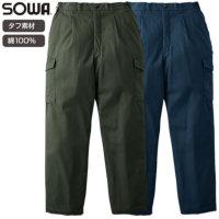 SOWA(桑和)表地綿100% ワンタック 脇ゴム入り 裏タフタキルト 防寒ズボン【3008】