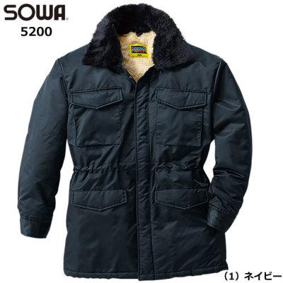 SOWA【5200】裏ボア ナイロンカストロコート│桑和,そうわ,ソーワ,ソウワ