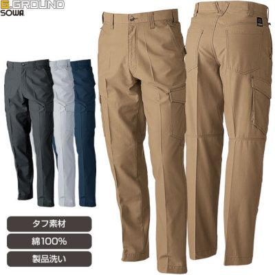 SOWA(桑和)G.G ジーグラウンド 綿100% タフ素材 ノータックカーゴパンツ【5770】