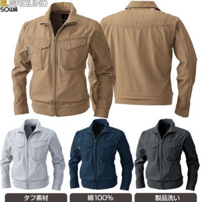 SOWA(桑和)G.G ジーグラウンド 綿100% タフ素材 長袖ブルゾン【5773】
