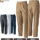 SOWA(桑和)G.G ジーグラウンド 綿100% タフ素材 ワンタックカーゴパンツ【5778】