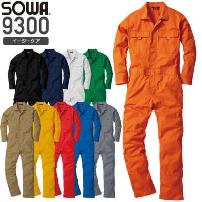 桑和 9300 続服│SOWA[17SS]