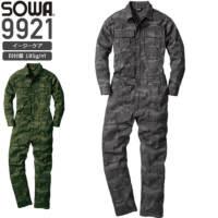 桑和 9921 続服(迷彩)│SOWA[17SS]