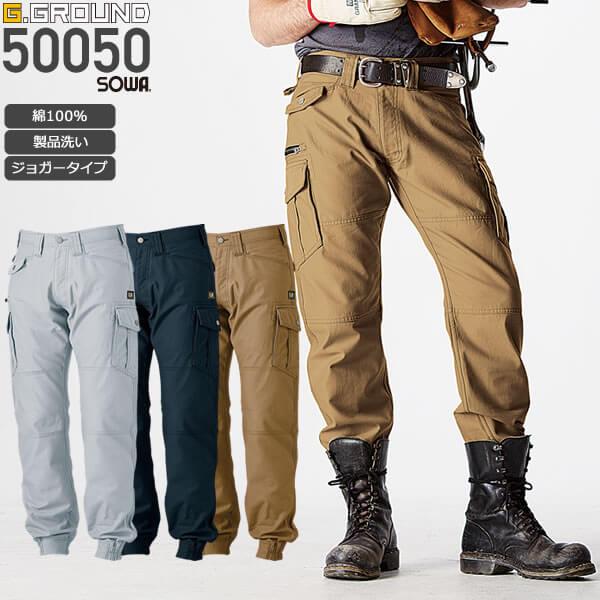 ジーグランド 50050 ジョガーパンツ(ノータック)│桑和 そうわ G.GROUND[17SS]