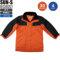 《送料無料》サンエス BO8001 冷凍倉庫用防寒コート(−40℃対応)│SUN-S