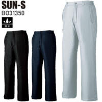 サンエス BO31355 防寒パンツ│SUN-S